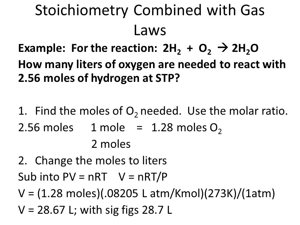 Stoichiometry Combined with Gas Laws