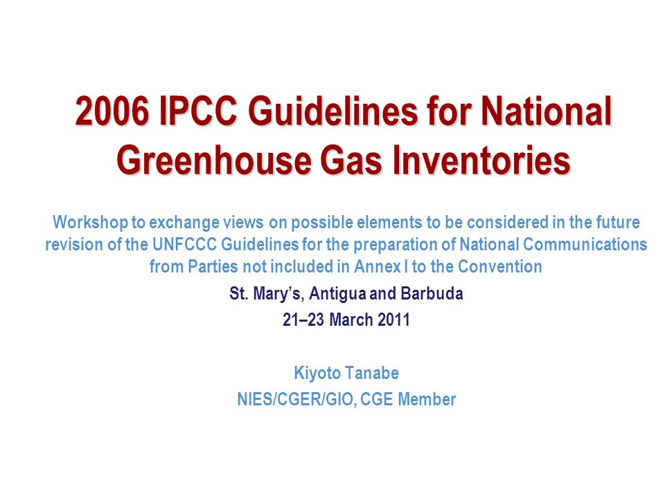 2006 IPCC Guidelines for National Greenhouse Gas Inventories