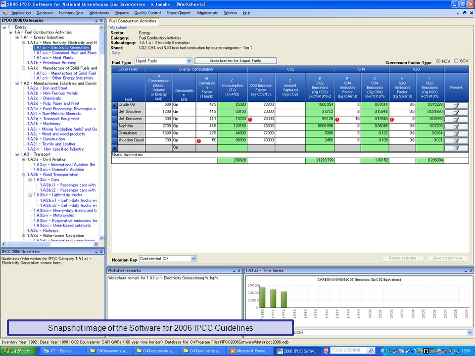 Snapshot image of the Software for 2006 IPCC Guidelines
