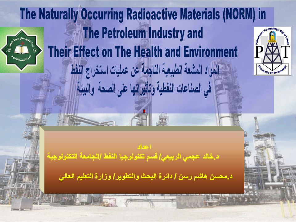 The Naturally Occurring Radioactive Materials (NORM) in