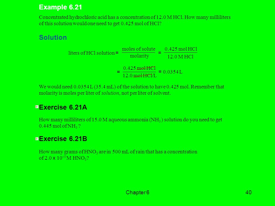 Example 6.21 Solution Exercise 6.21A Exercise 6.21B