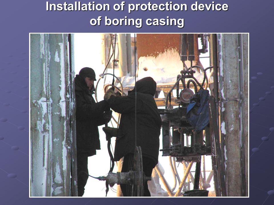Installation of protection device of boring casing