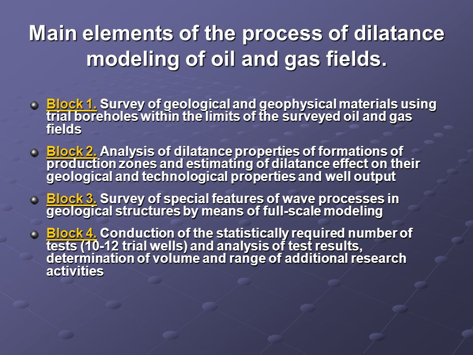 Main elements of the process of dilatance modeling of oil and gas fields.