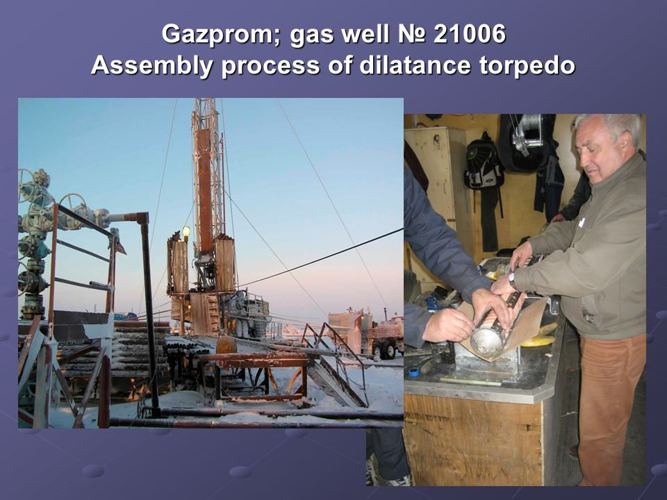 Gazprom; gas well № 21006 Assembly process of dilatance torpedo