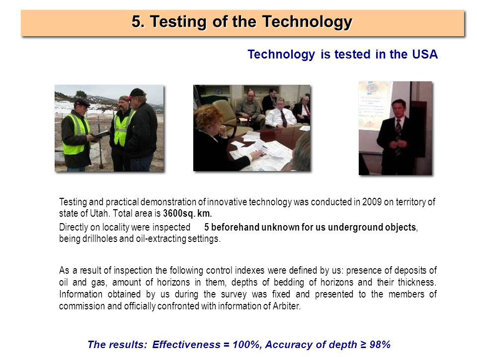 5. Testing of the Technology