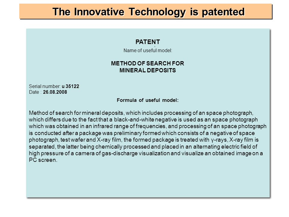 The Innovative Technology is patented