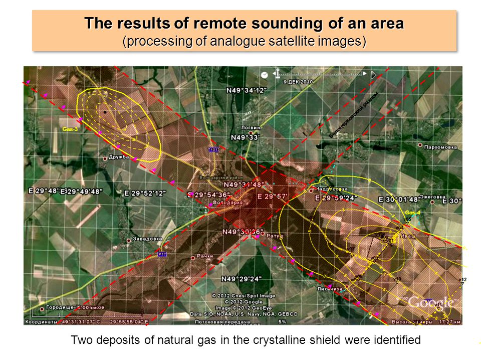 The results of remote sounding of an area