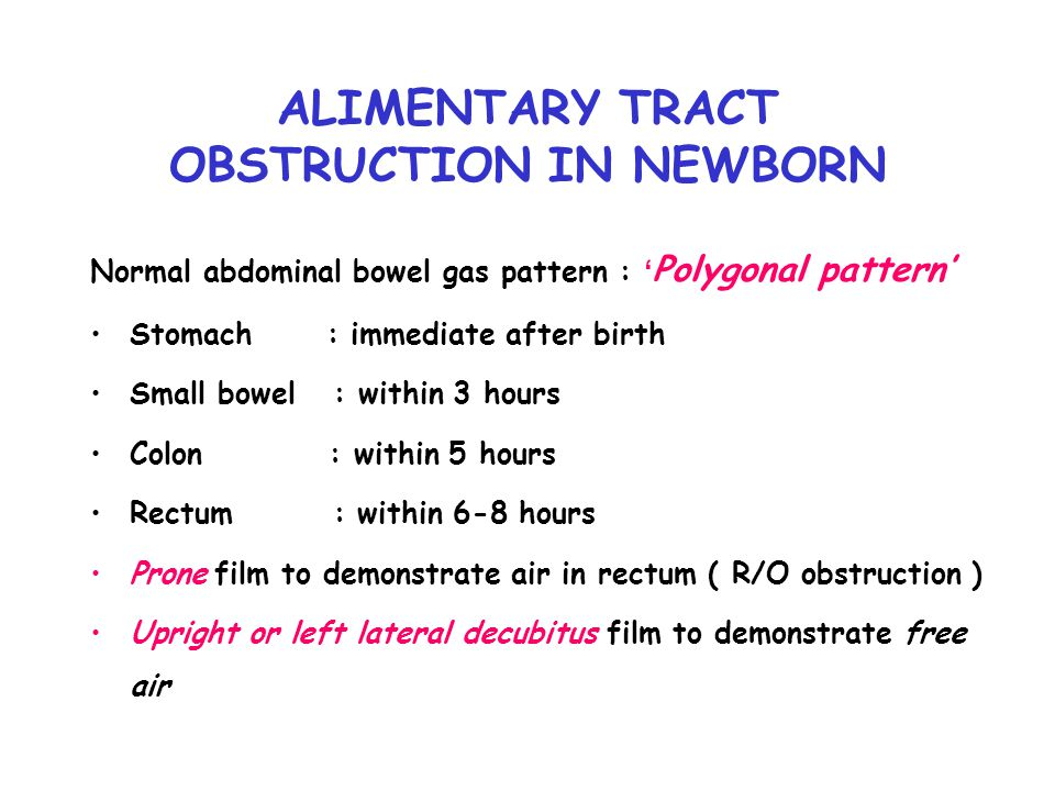 ALIMENTARY TRACT OBSTRUCTION IN NEWBORN