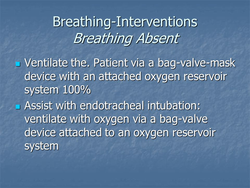 Breathing-Interventions Breathing Absent
