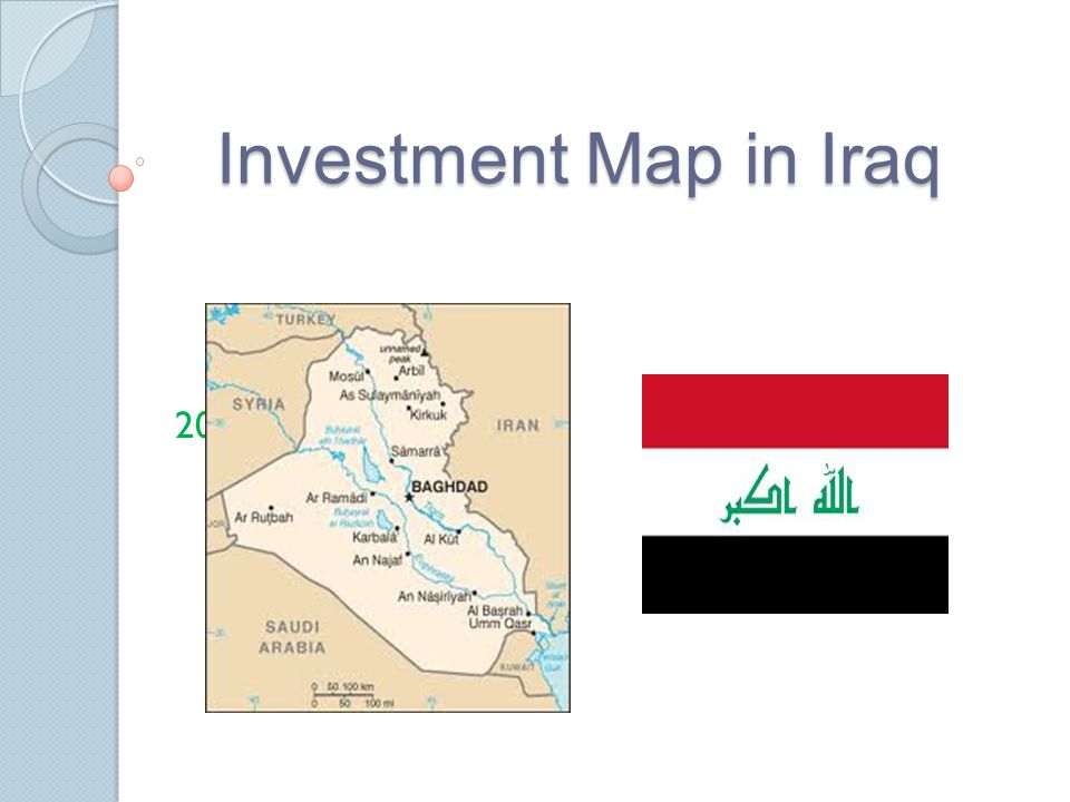 Investment Map in Iraq 2012
