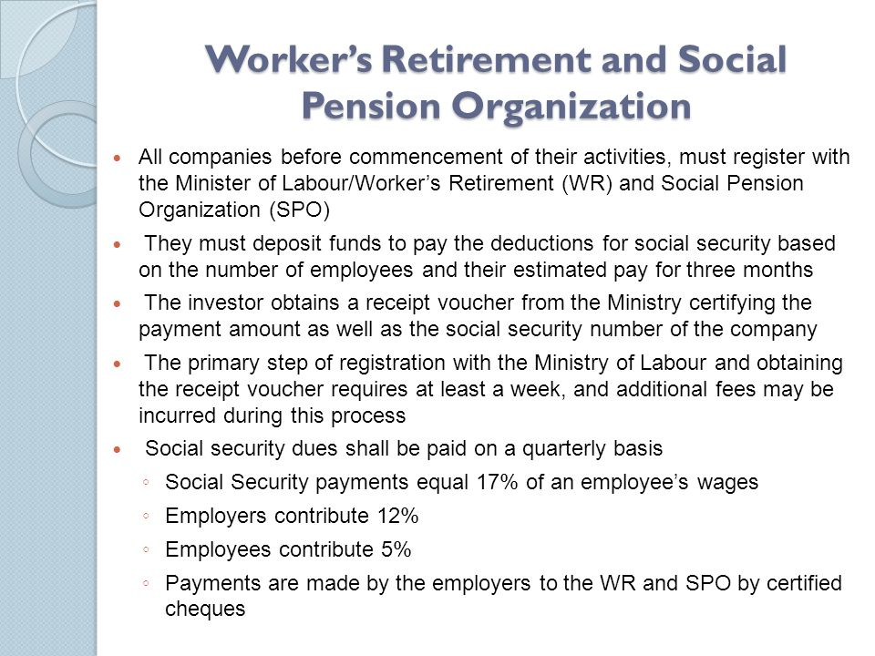 Worker's Retirement and Social Pension Organization