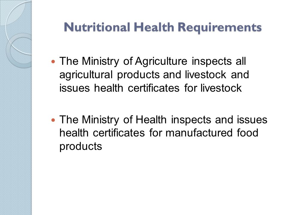 Nutritional Health Requirements