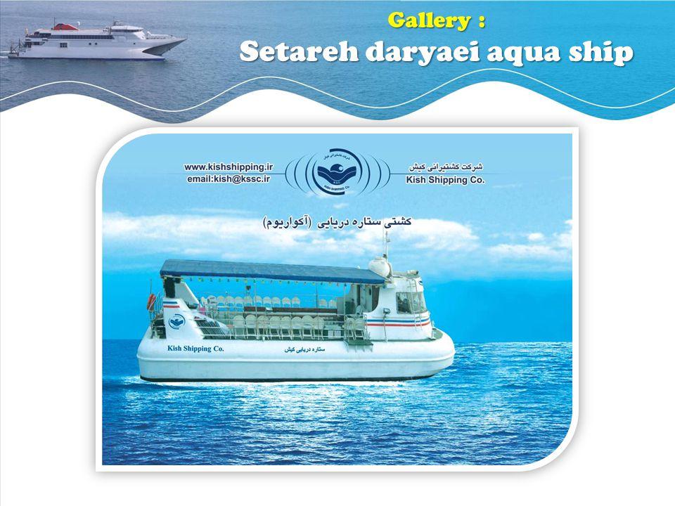 Gallery : Setareh daryaei aqua ship