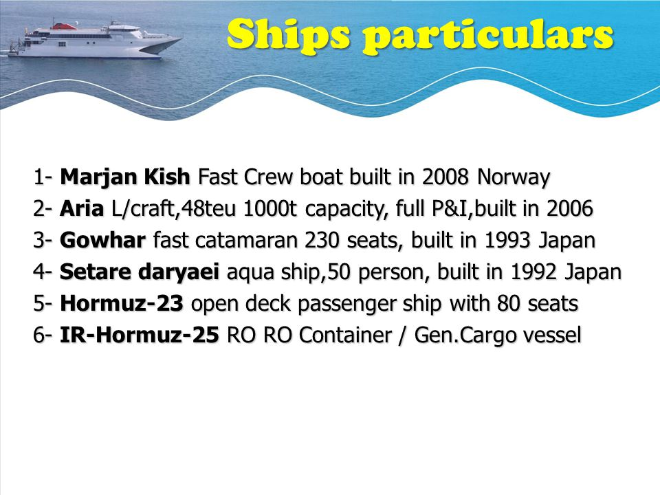 Ships particulars
