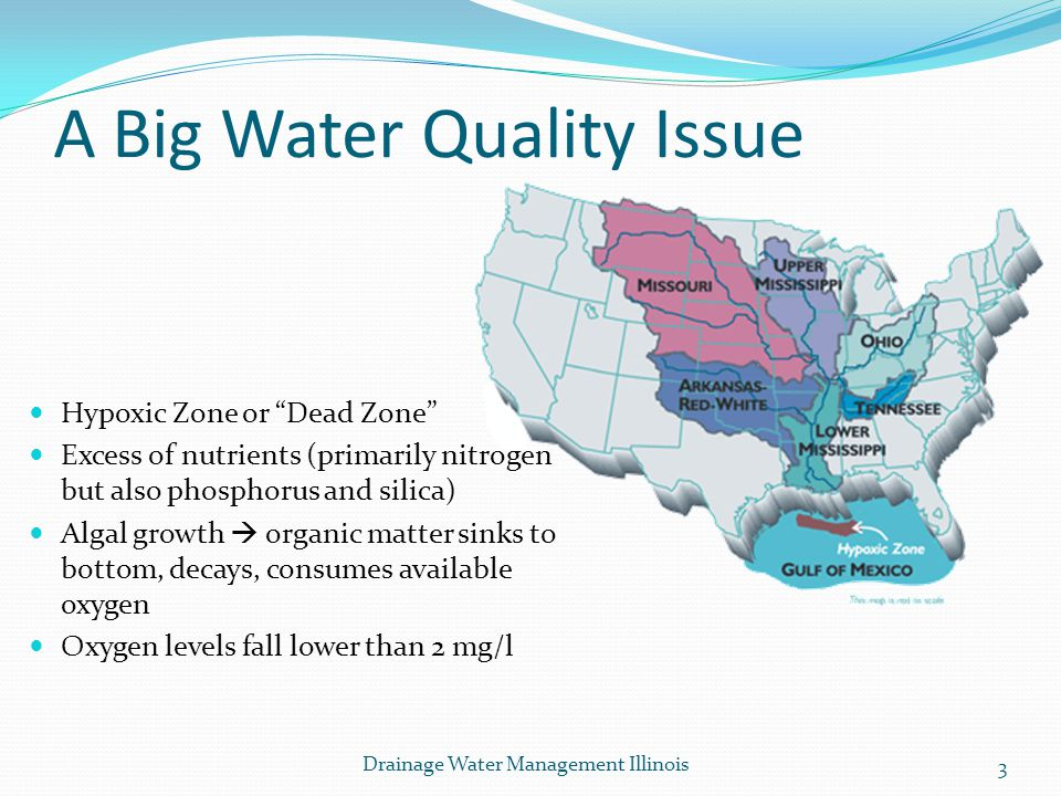 A Big Water Quality Issue