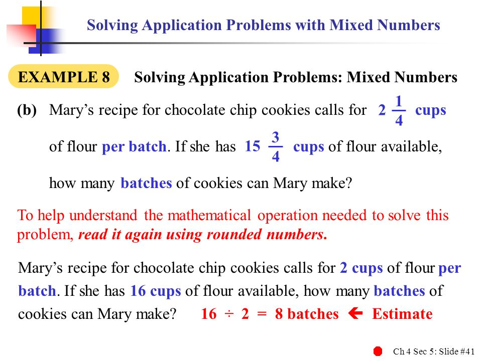 Solving Application Problems with Mixed Numbers