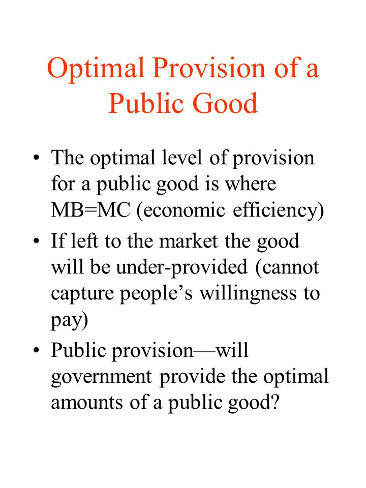 Optimal Provision of a Public Good