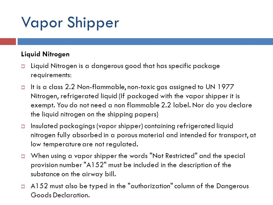 Vapor Shipper Liquid Nitrogen