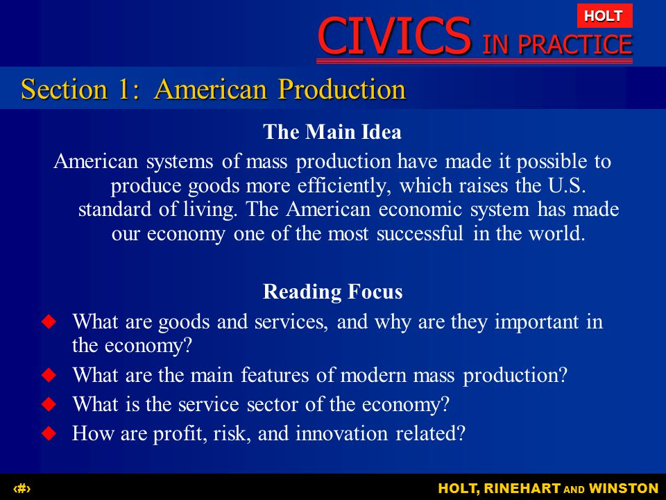 Section 1: American Production