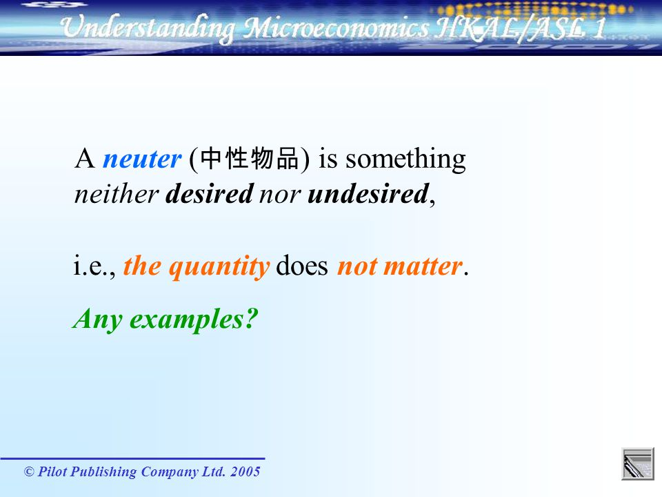 A neuter (中性物品) is something neither desired nor undesired,