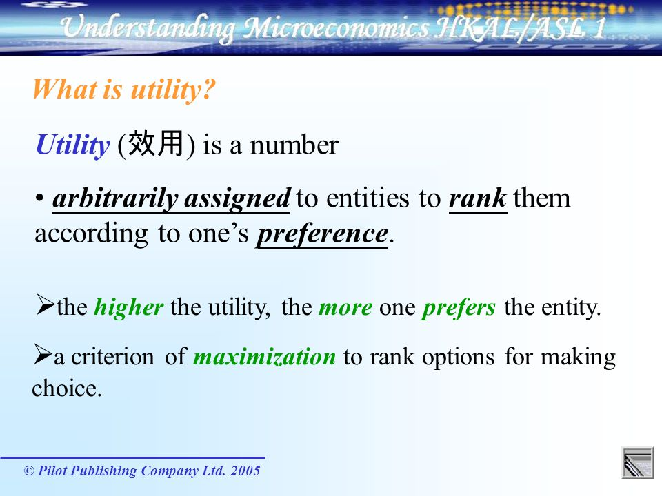 Utility (效用) is a number