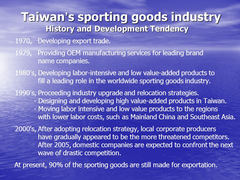 Taiwan's sporting goods industry History and Development Tendency