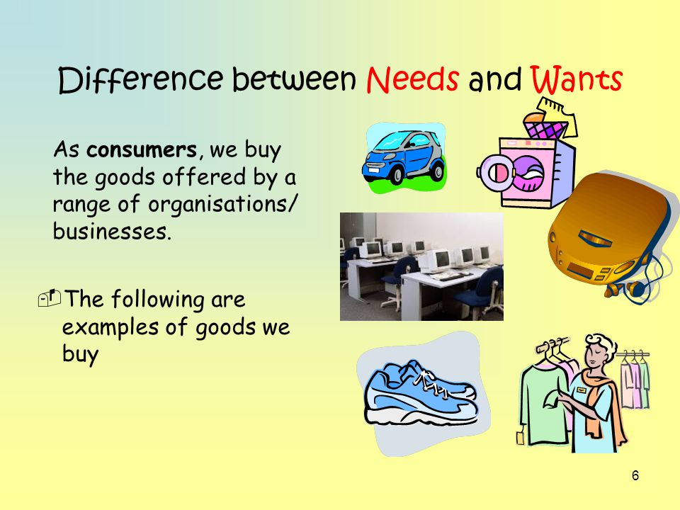 what are the relationship between goods services and consumers