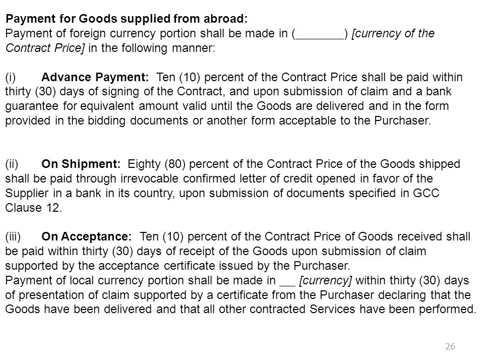 Payment for Goods supplied from abroad: