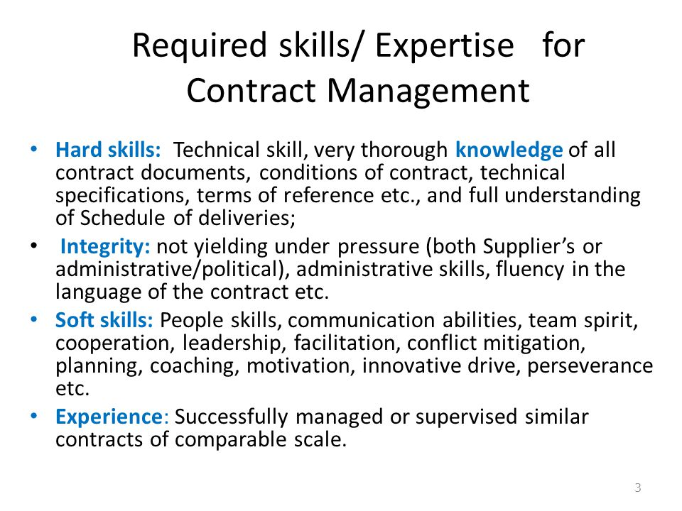Required skills/ Expertise for Contract Management