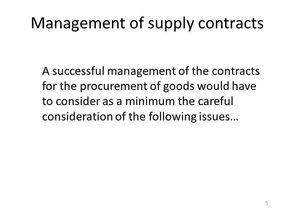 Management of supply contracts
