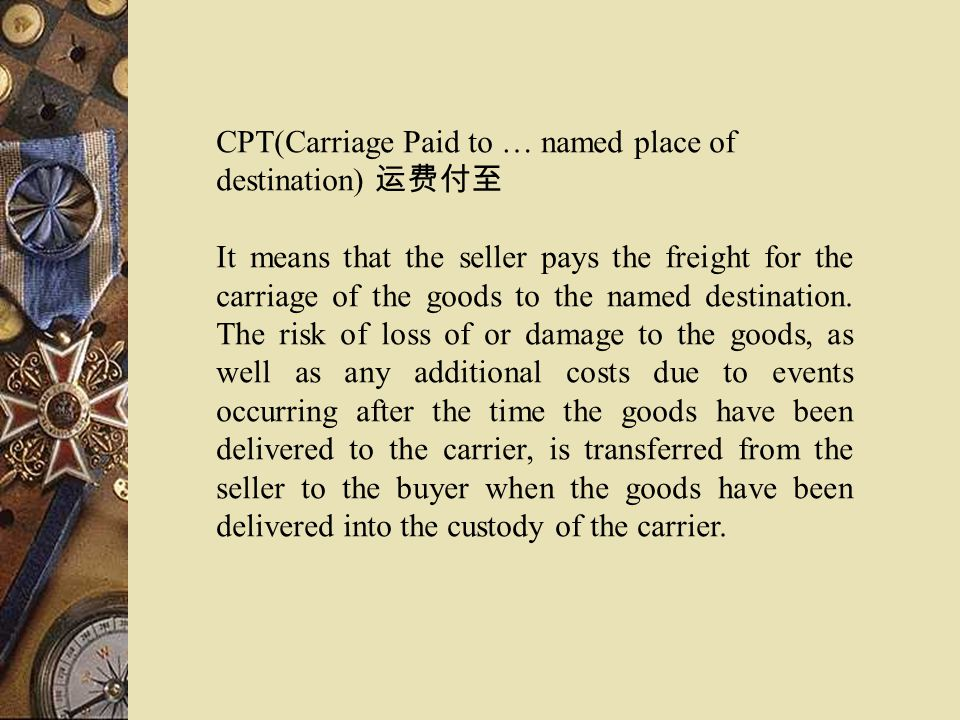 CPT(Carriage Paid to … named place of destination) 运费付至