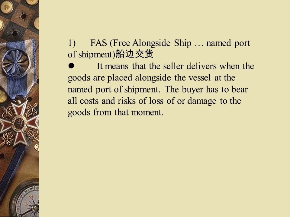 1) FAS (Free Alongside Ship … named port of shipment)船边交货