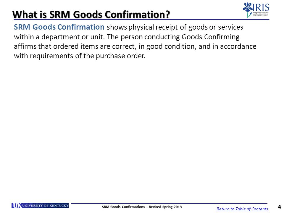 What is SRM Goods Confirmation