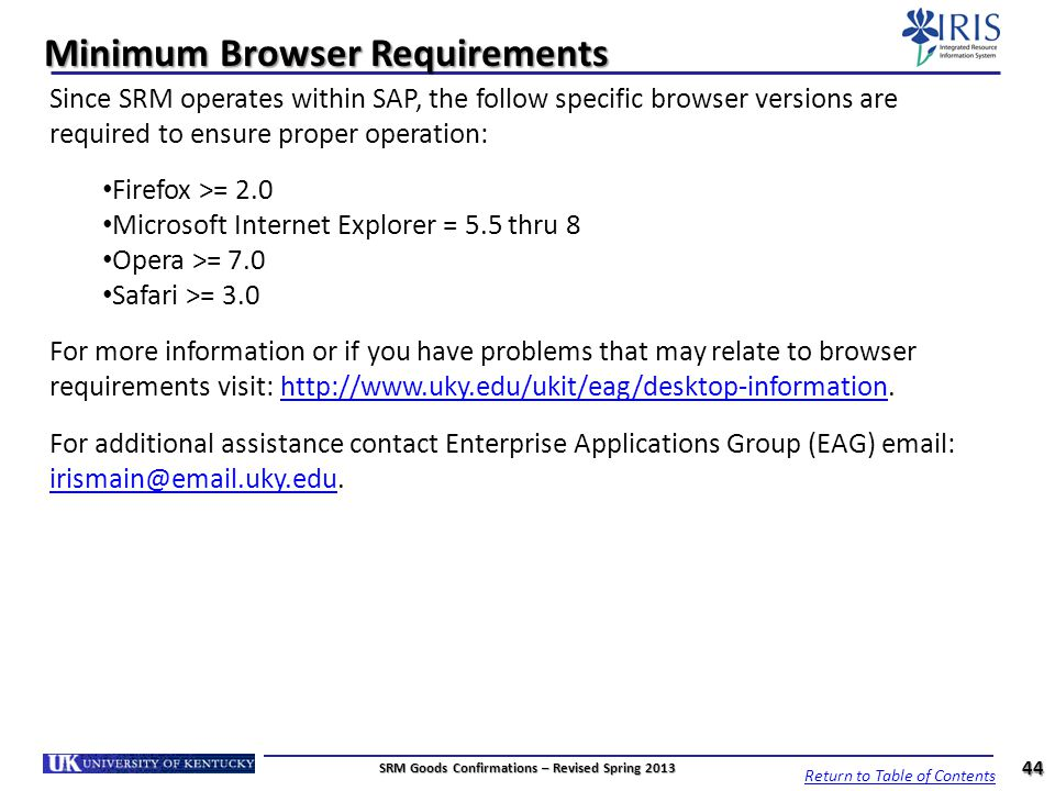 Minimum Browser Requirements
