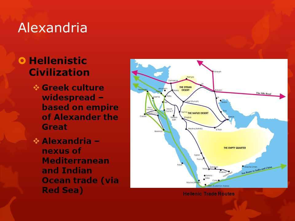 an analysis of the greek culture during the hellenistic period