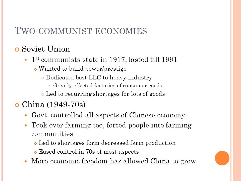 Two communist economies