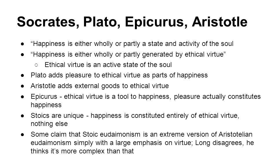 plato and aristotle discussions of moral The fact that aristotle was a pupil of plato contributed to his former views of platonism, but, following plato's death, aristotle immersed himself in empirical studies and shifted from platonism to empiricism.