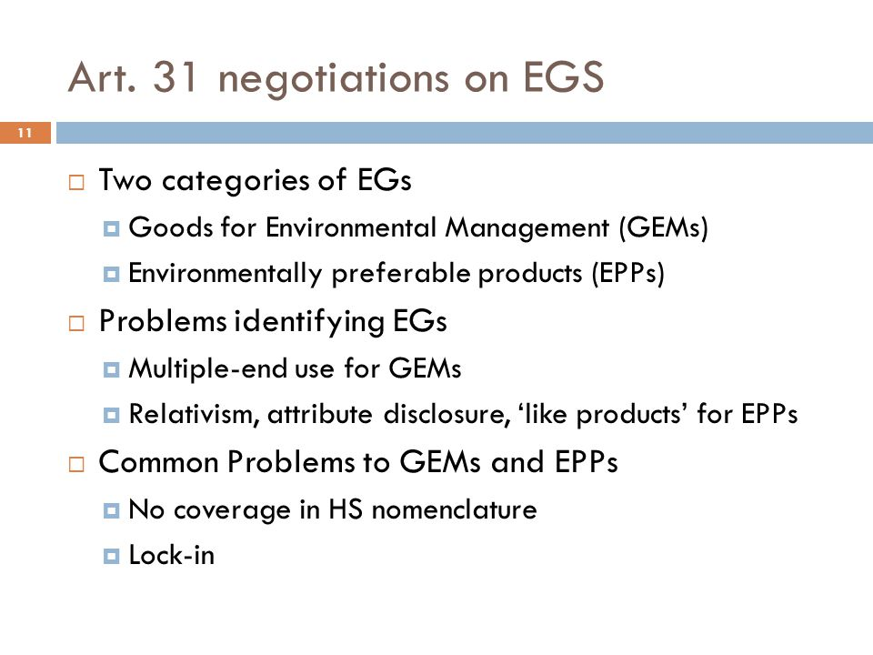 Art. 31 negotiations on EGS