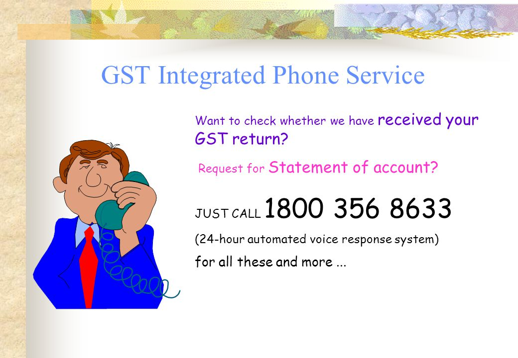 GST Integrated Phone Service