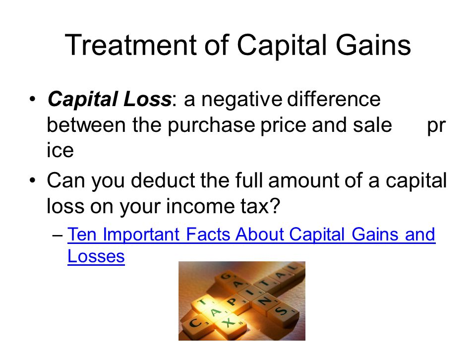 Treatment of Capital Gains