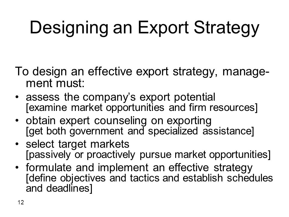 Designing an Export Strategy