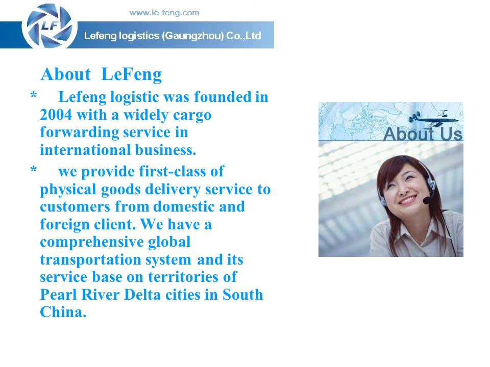 About LeFeng * Lefeng logistic was founded in 2004 with a widely cargo forwarding service in international business.
