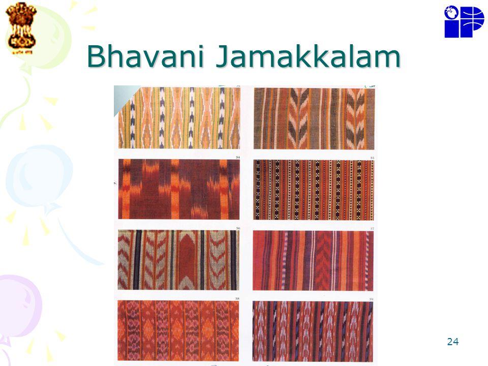 Bhavani Jamakkalam