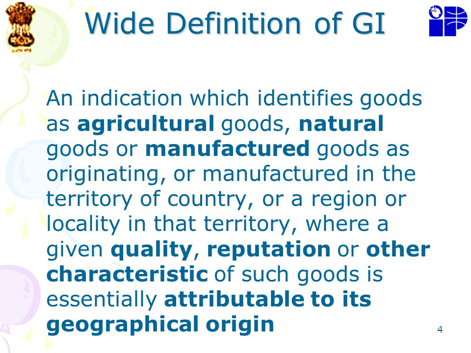 Wide Definition of GI