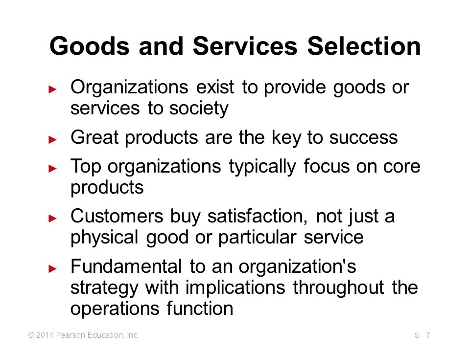 Goods and Services Selection