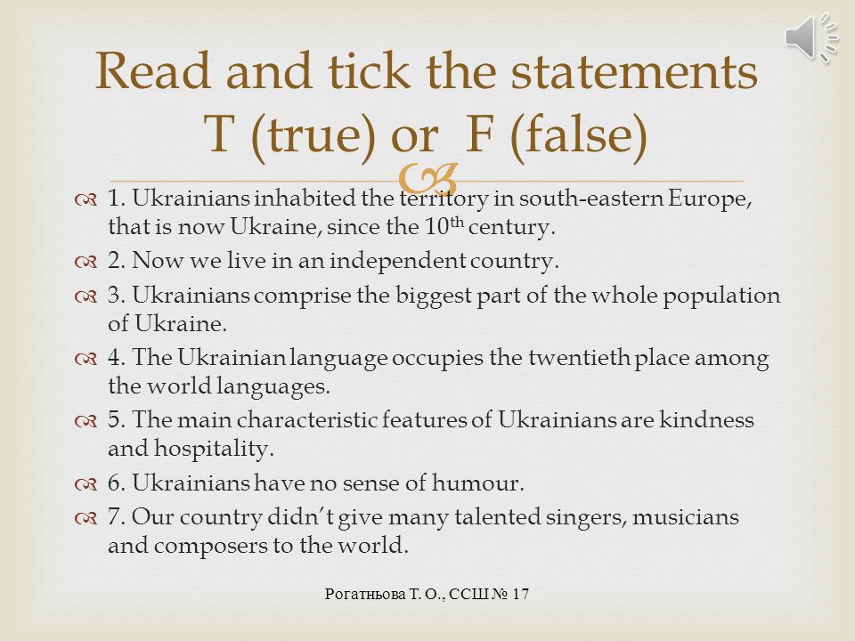 Read and tick the statements T (true) or F (false)