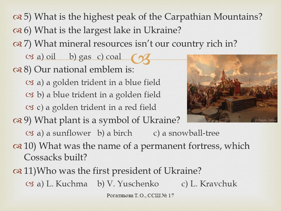 5) What is the highest peak of the Carpathian Mountains