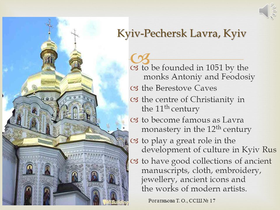 Kyiv-Pechersk Lavra, Kyiv