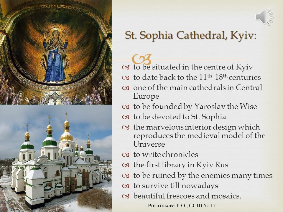 St. Sophia Cathedral, Kyiv: