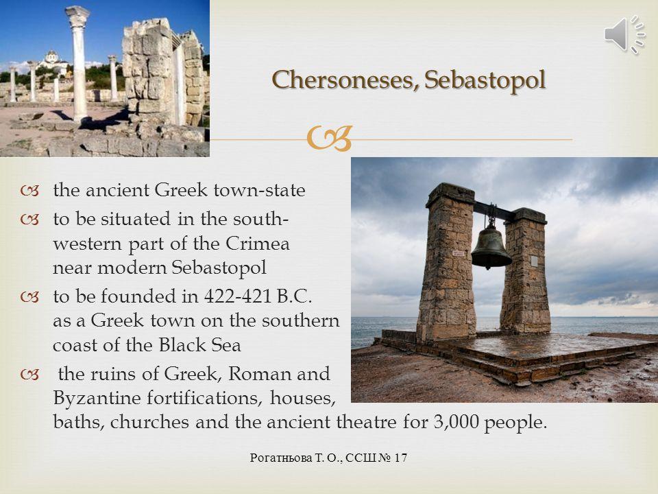 Chersoneses, Sebastopol